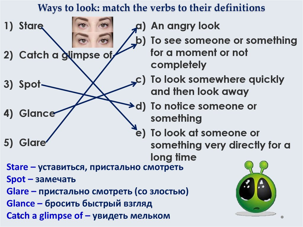 Ways to look: match the verbs to their definitions