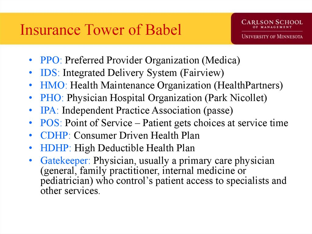 Insurance Tower of Babel
