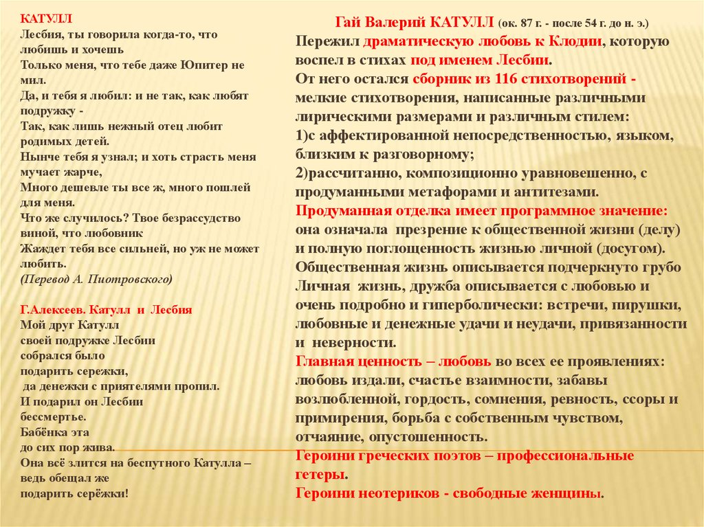 Члены русский лесбии фото