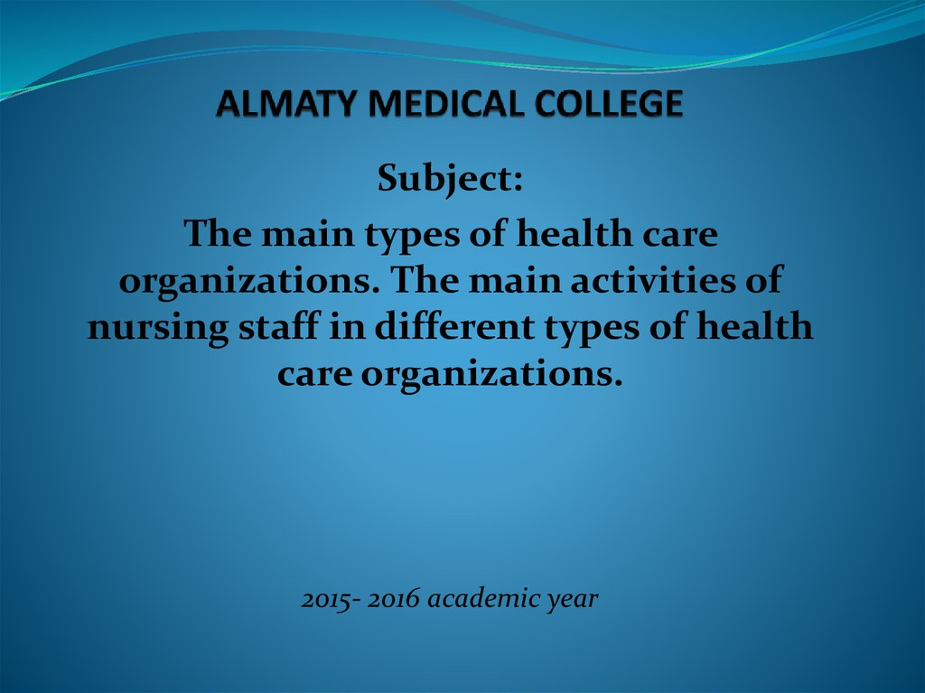 ALMATY MEDICAL COLLEGE