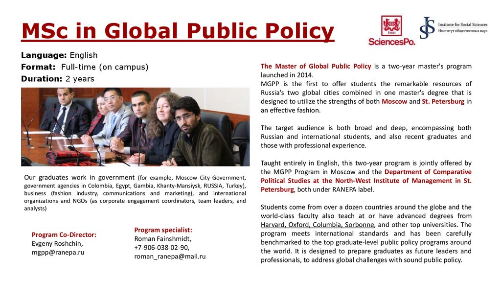 MSc in Global Public Policy