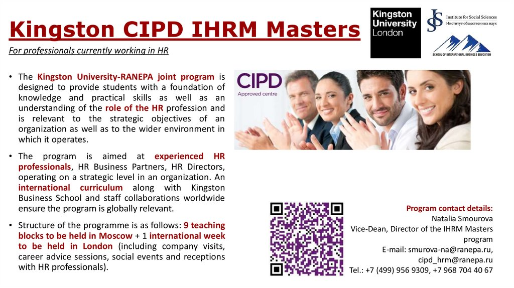 Kingston CIPD IHRM Masters