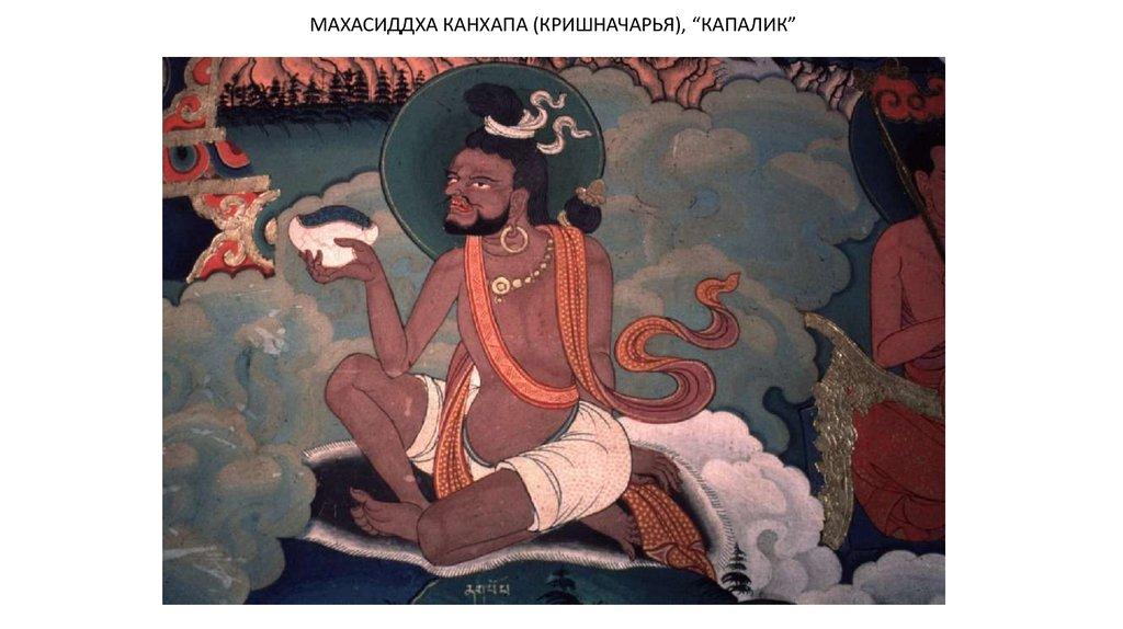 Сущность и основные особенности тантрического буддизма - online ...