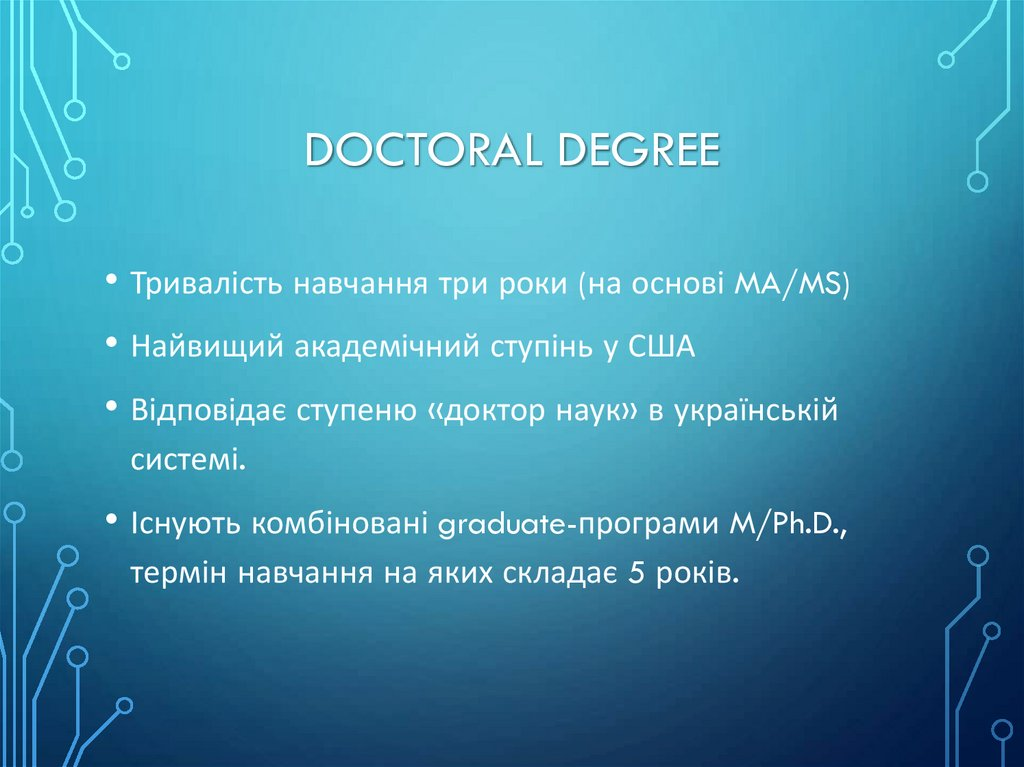Doctoral Degree