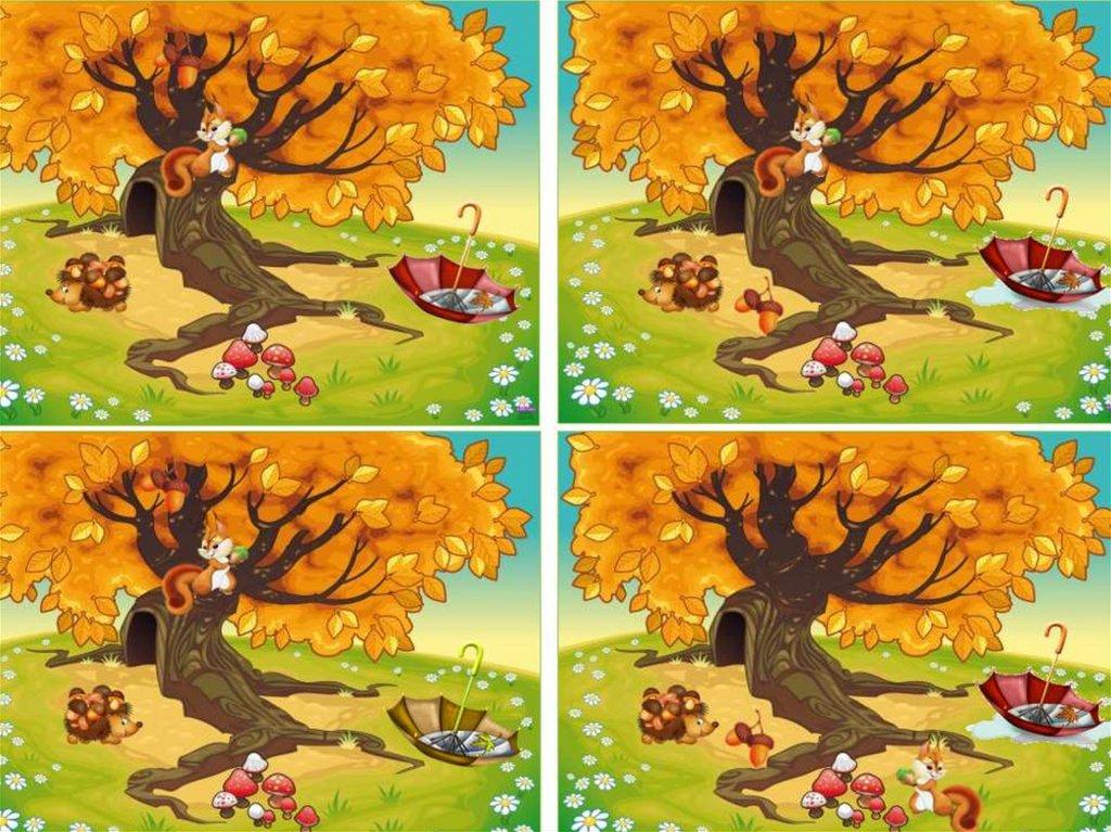 Осень составление рассказов на серию картинок