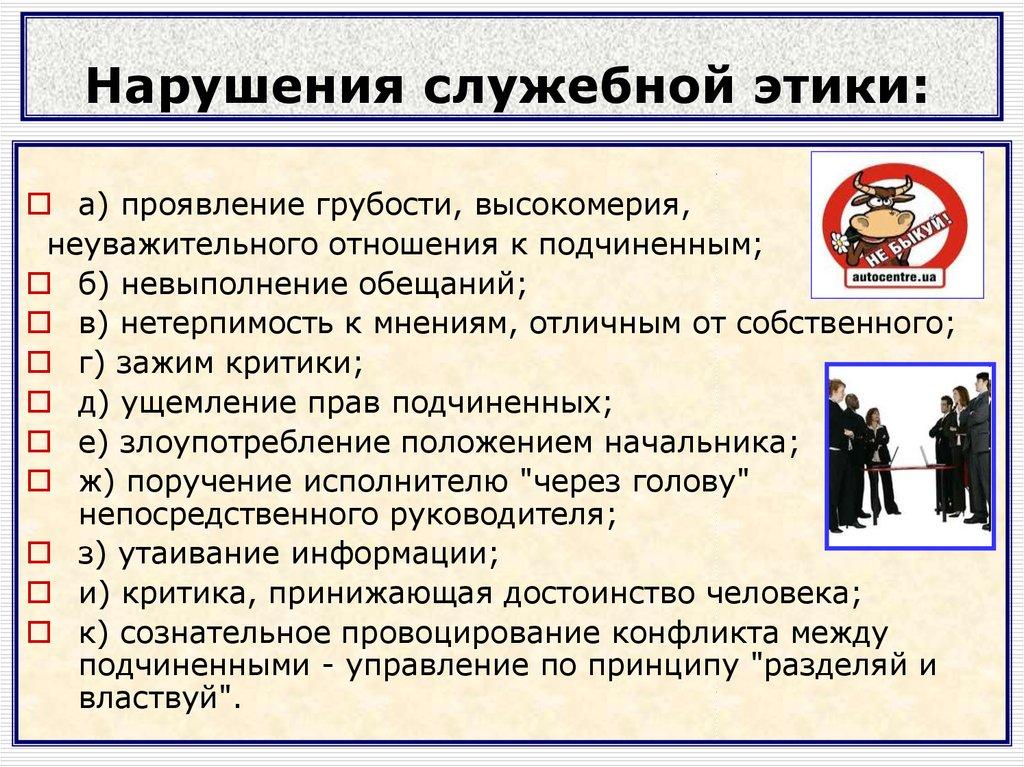 Куда отправить фотографию нарушения пдд парковки красноярск