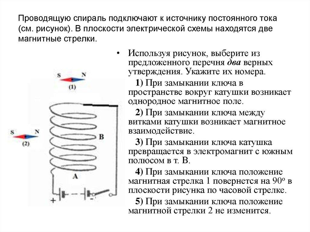 Задачи на магнитное поле и их решение сети петри примеры решения задач