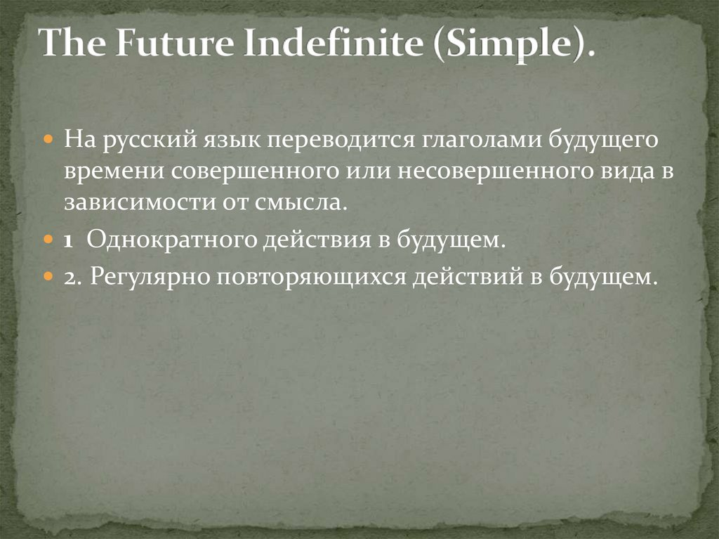 The Future Indefinite (Simple).