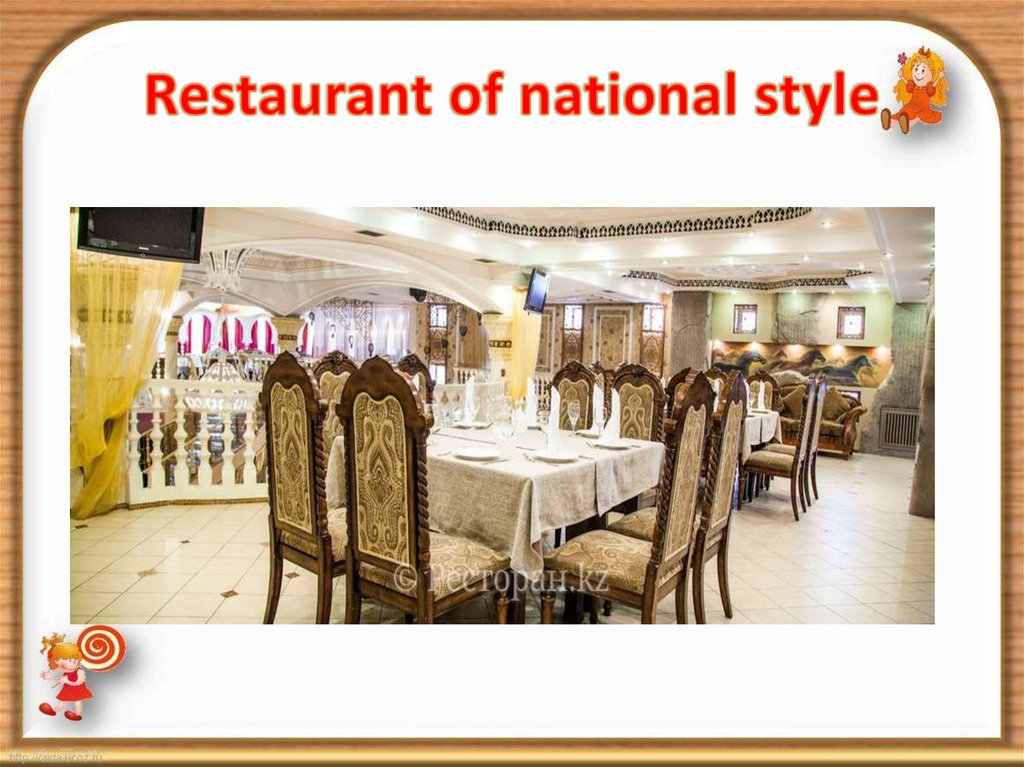 Restaurant of national style