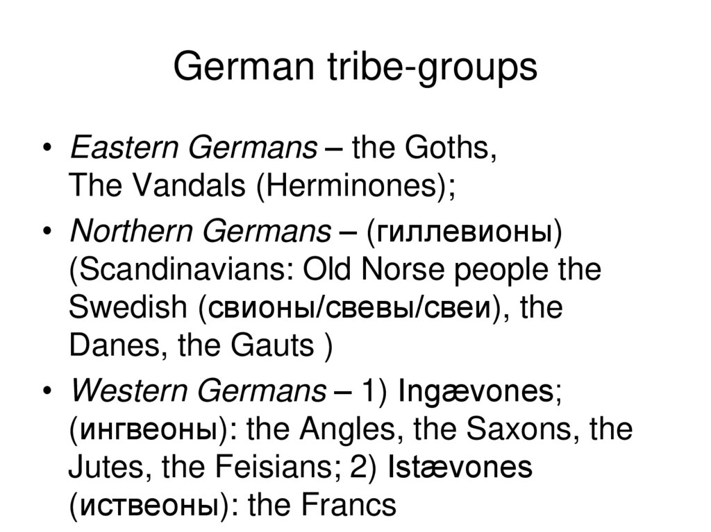 German tribe-groups