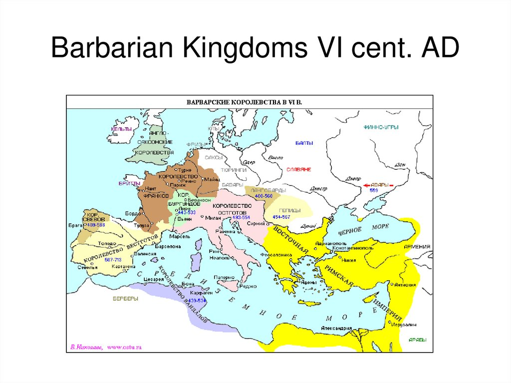 Barbarian Kingdoms VI cent. AD