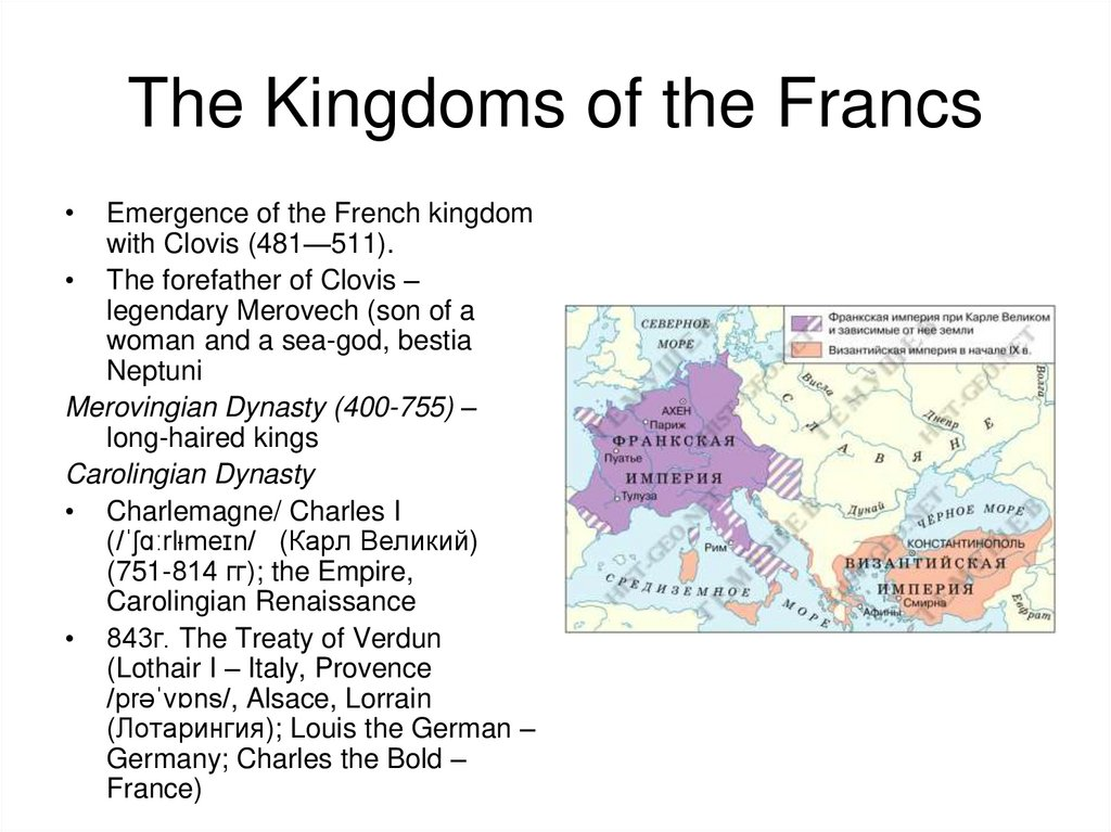 The Kingdoms of the Francs
