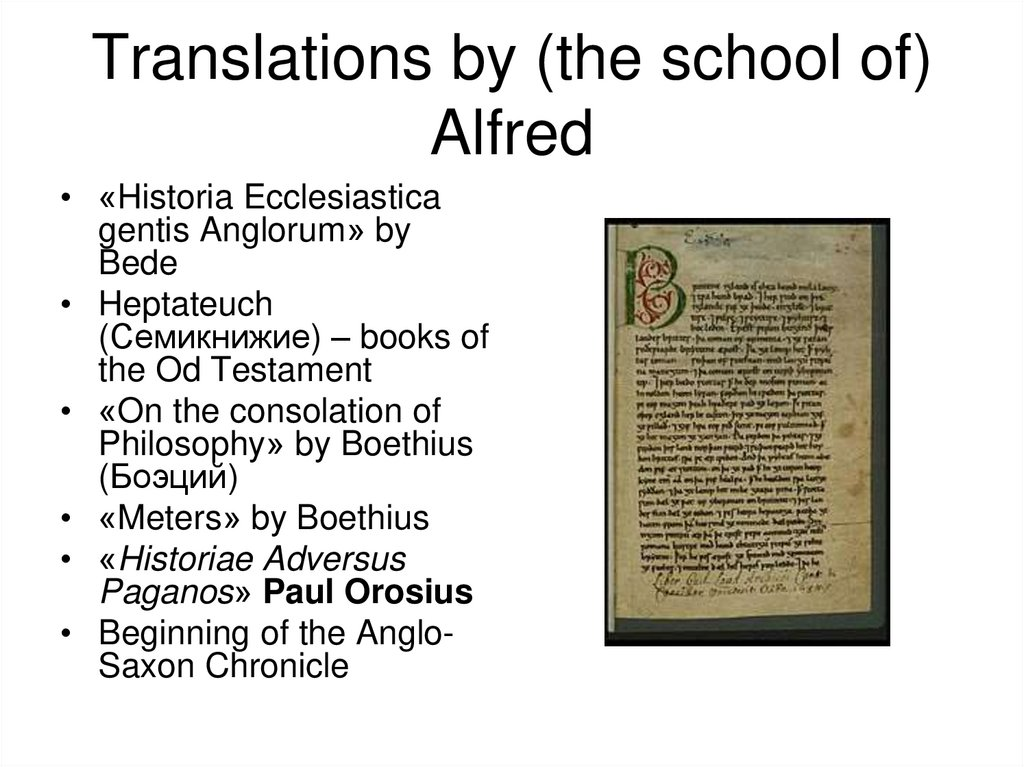 Translations by (the school of) Alfred