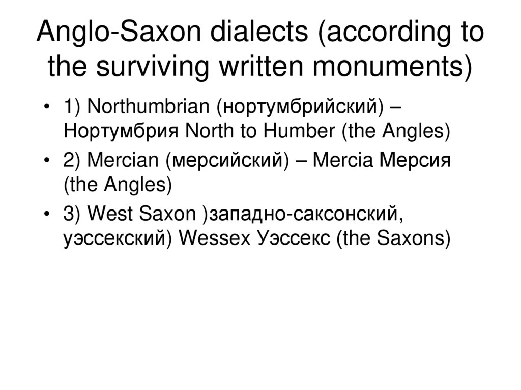 Anglo-Saxon dialects (according to the surviving written monuments)