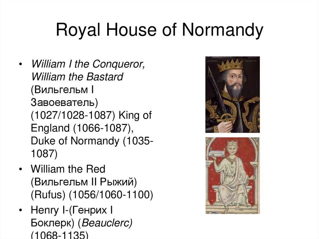 Royal House of Normandy