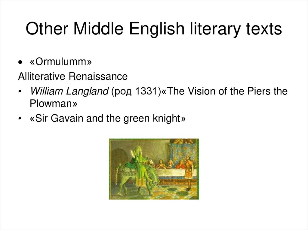 Other Middle English literary texts