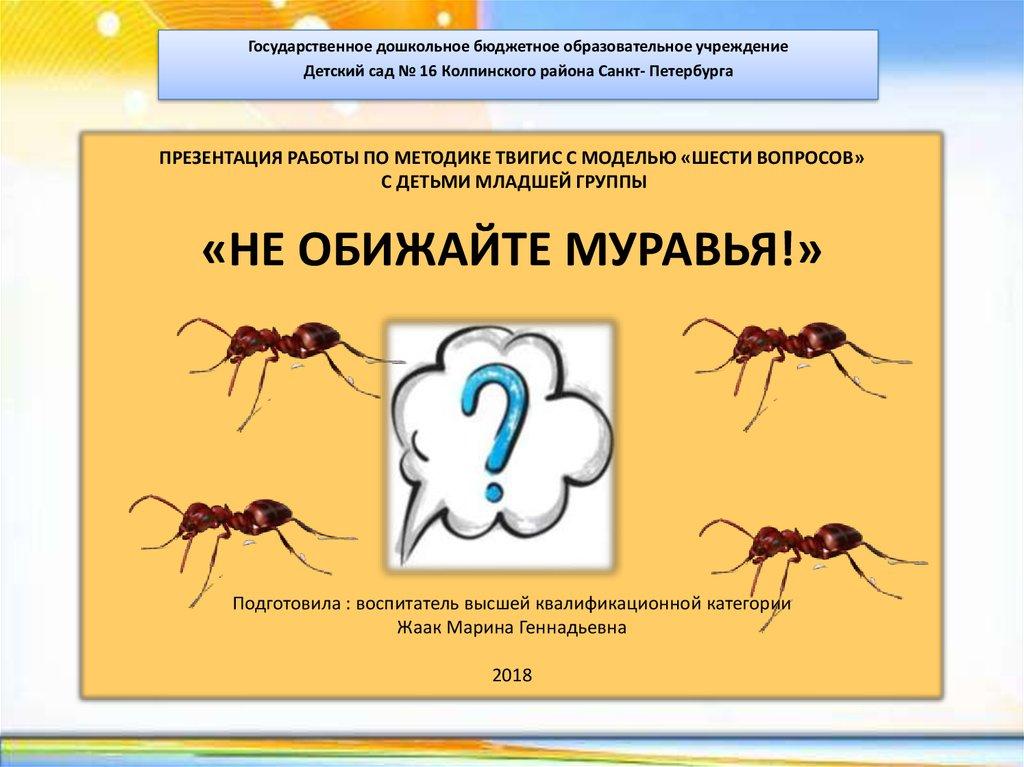 Методика работы с моделью куда устроиться девушке на работу в москве
