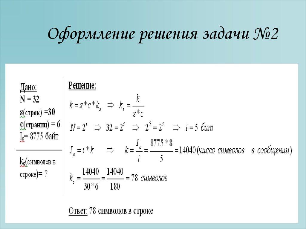 северо-западный банк оао сбербанк россии реквизиты