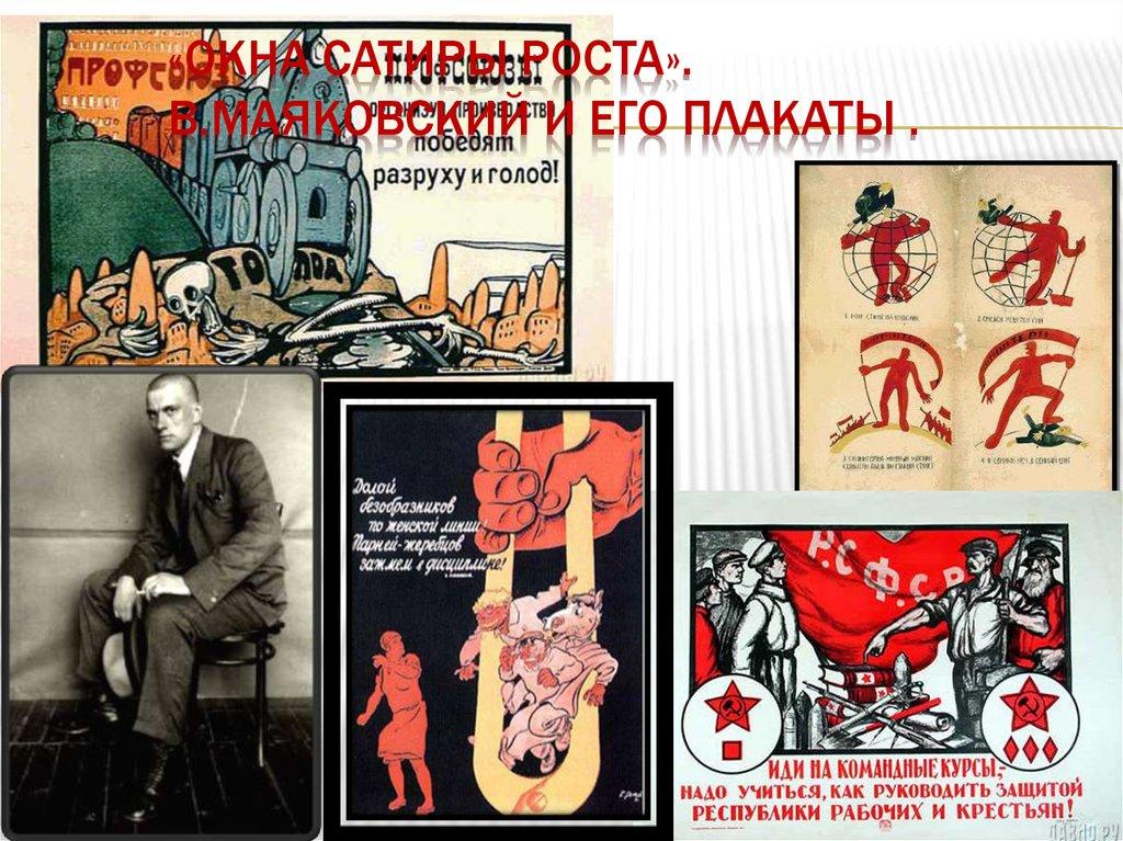 Новым годом, маяковский картинки плакаты