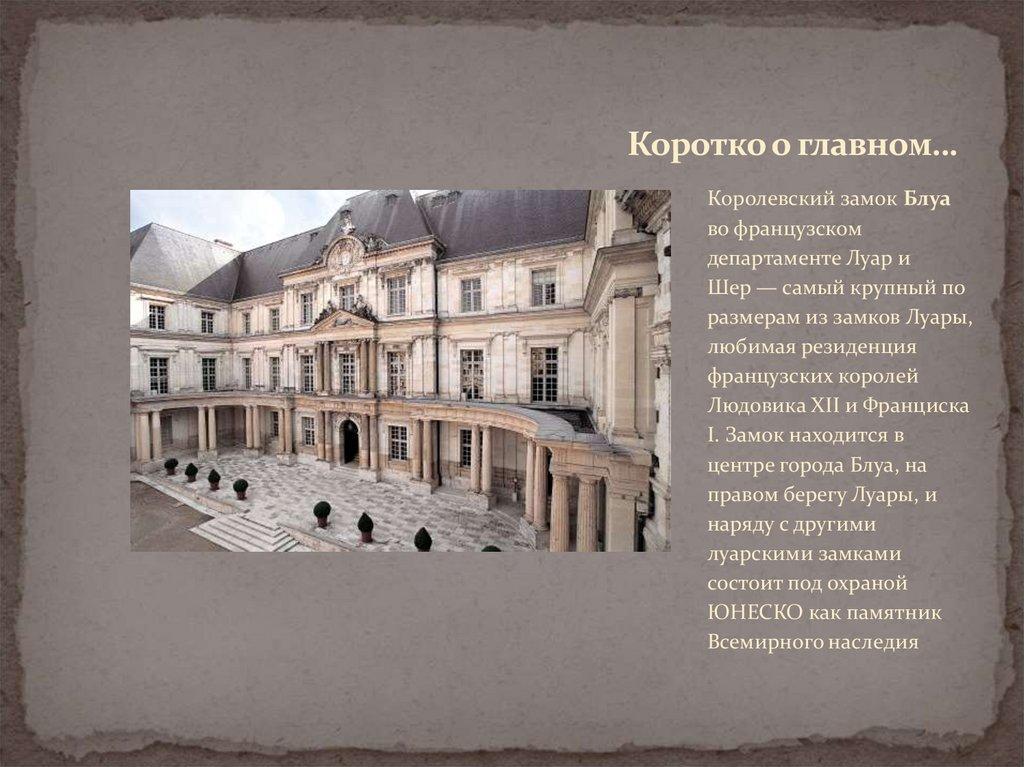 Замки чехии продажа продажа виноградника в дубае