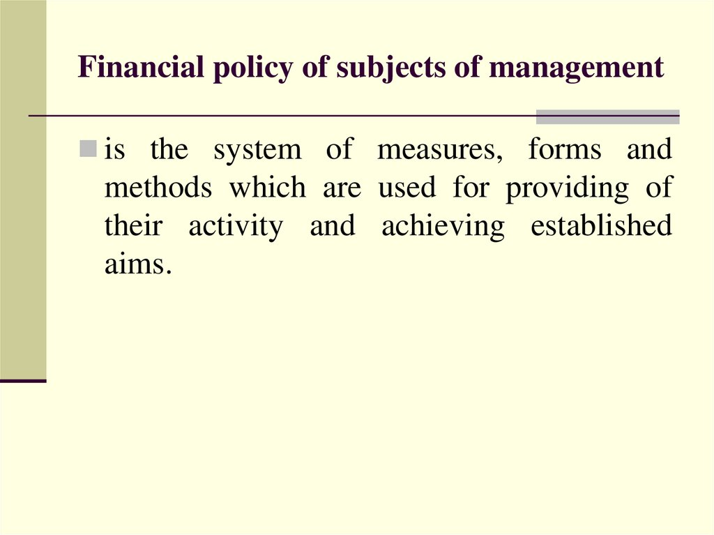 Financial policy of subjects of management