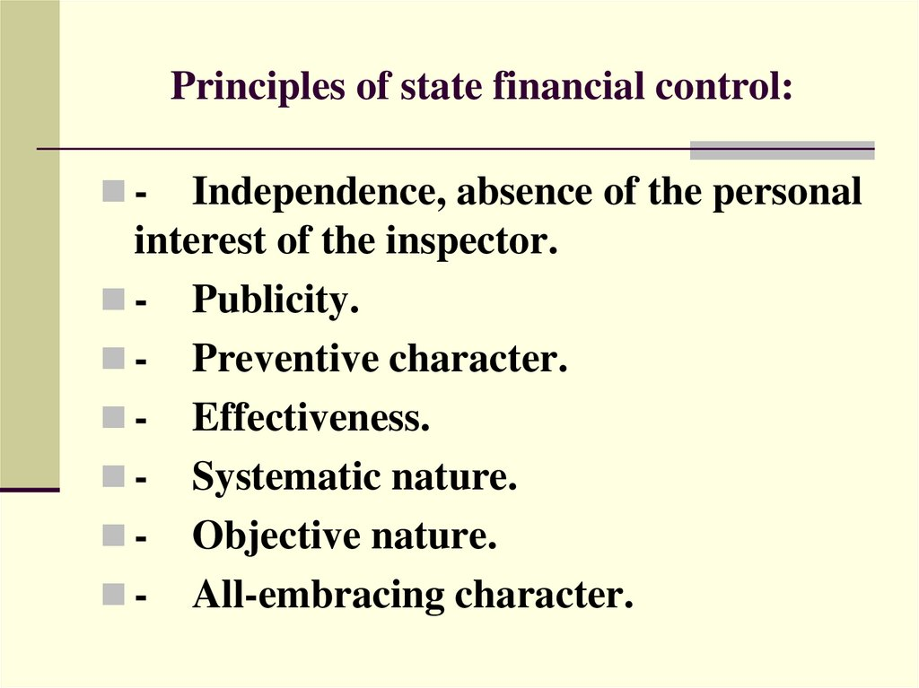 Principles of state financial control: