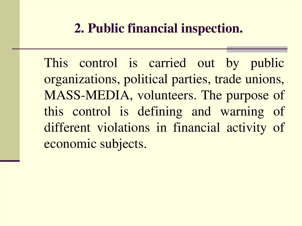 2. Public financial inspection.