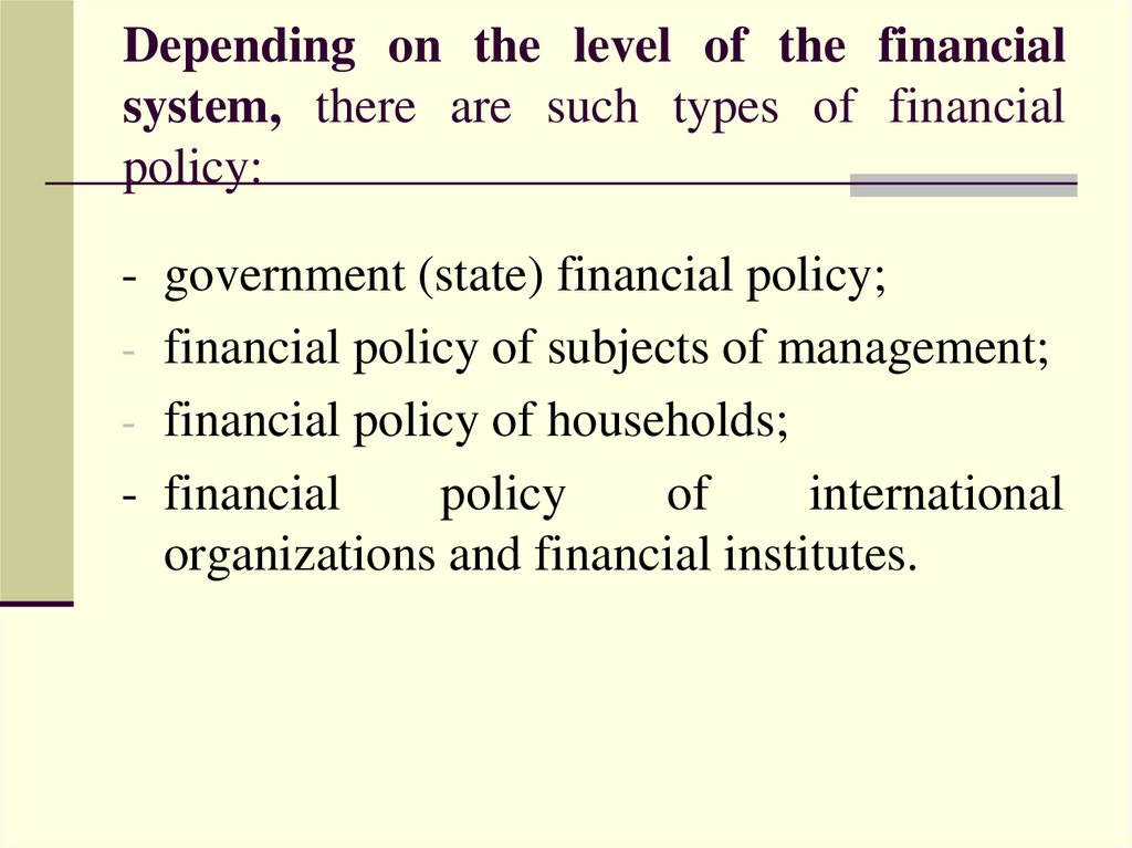 Depending on the level of the financial system, there are such types of financial policy: