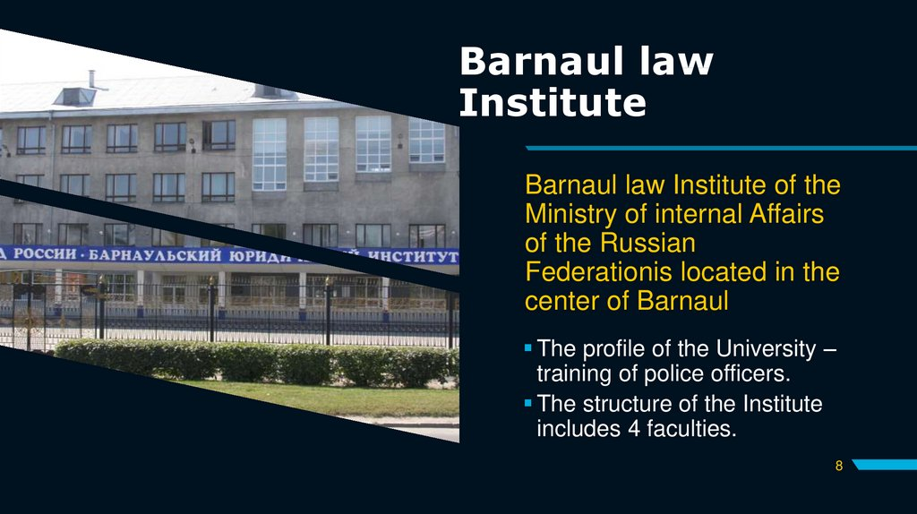 Barnaul law Institute