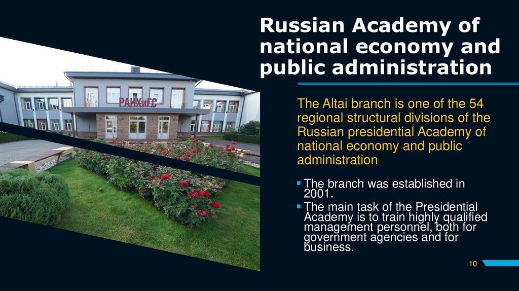 Russian Academy of national economy and public administration
