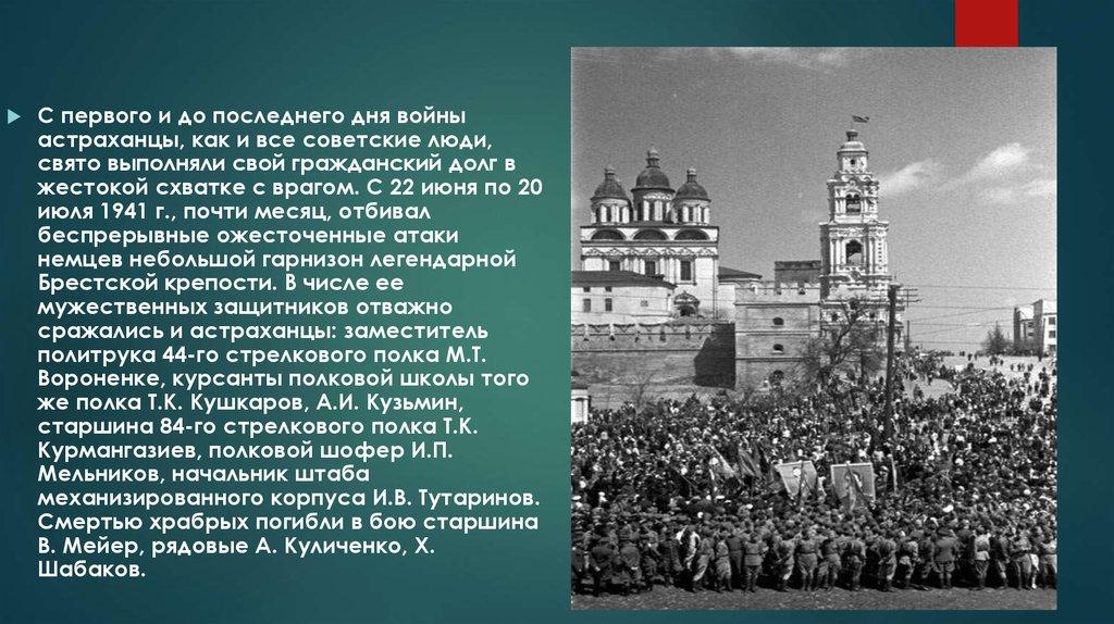 Займ под залог недвижимости красноярск