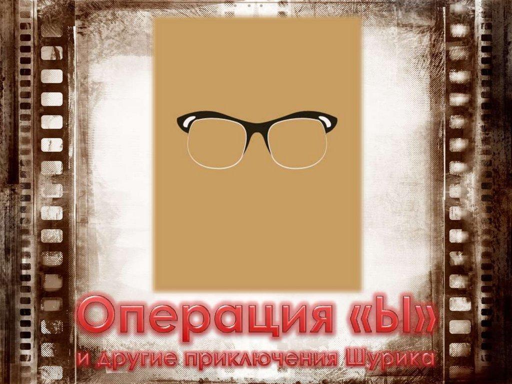 россии дворцы конкурс угадай кино по картинке это учитывая тот