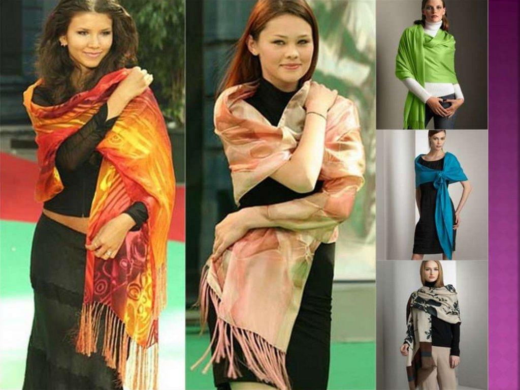 сейчас переполнена техника завязывания шарфов и платков фото твои друзья