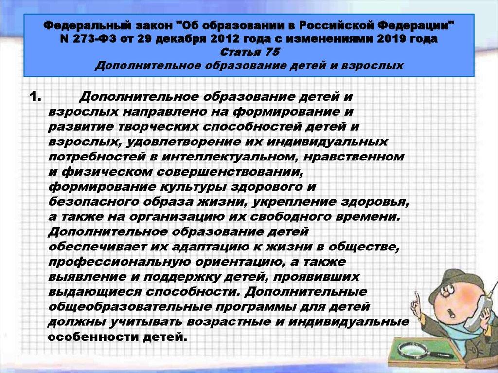 Процент пенсии от зарплаты в россии