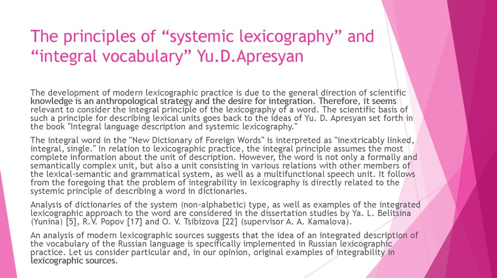 "The principles of ""systemic lexicography"" and ""integral vocabulary"" Yu.D.Apresyan"