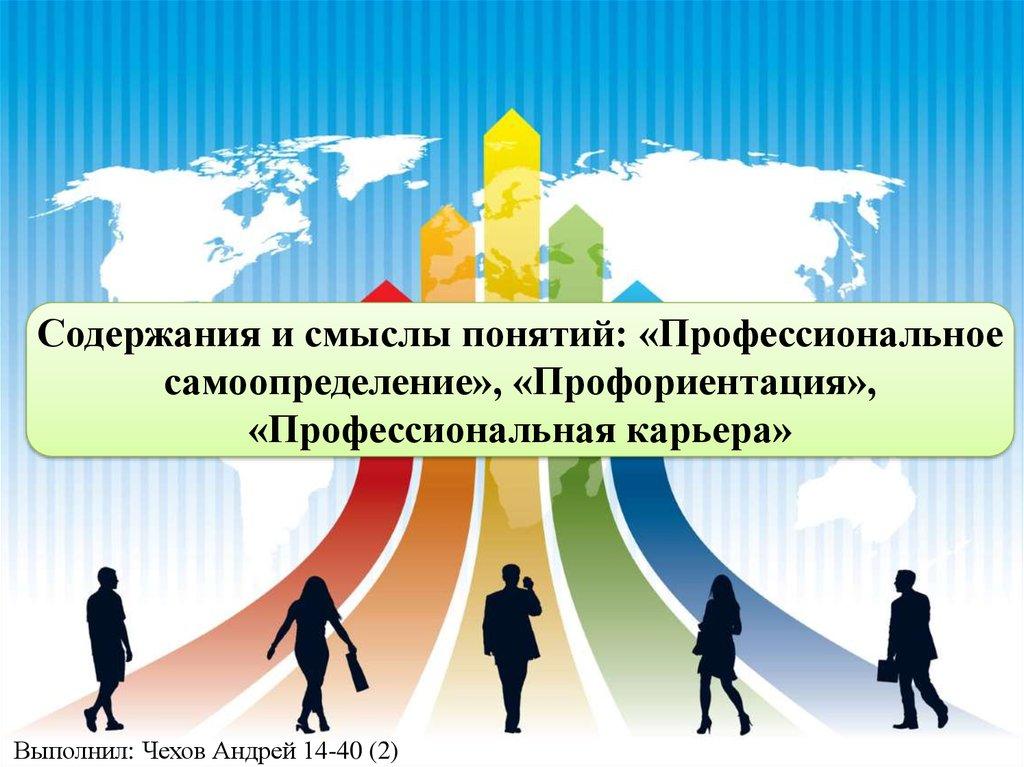 Поздравления профессиональные праздники прокуратуры в россии удивительно