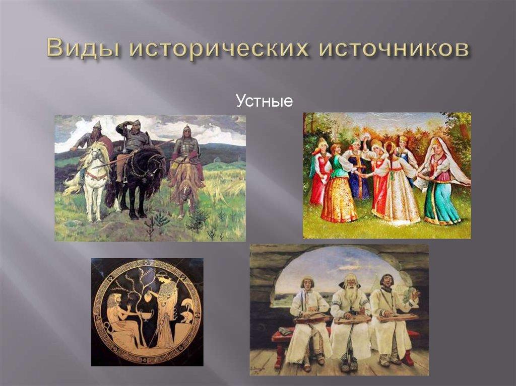 Открытки исторический источник