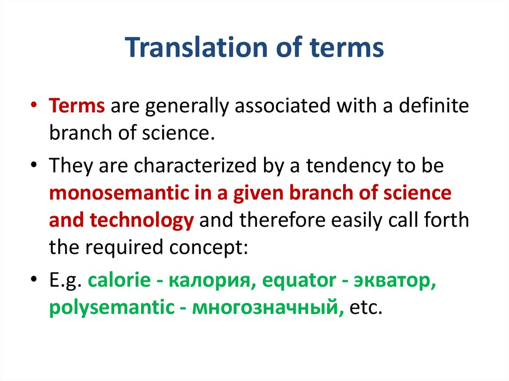 Translation of terms