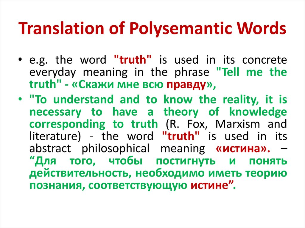 Translation of Polysemantic Words