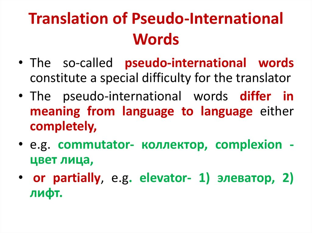 Translation of Pseudo-International Words