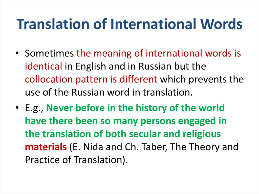 Translation of International Words