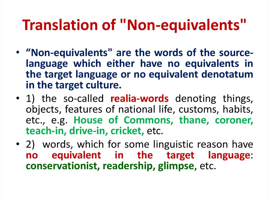 "Translation of ""Non-equivalents"""