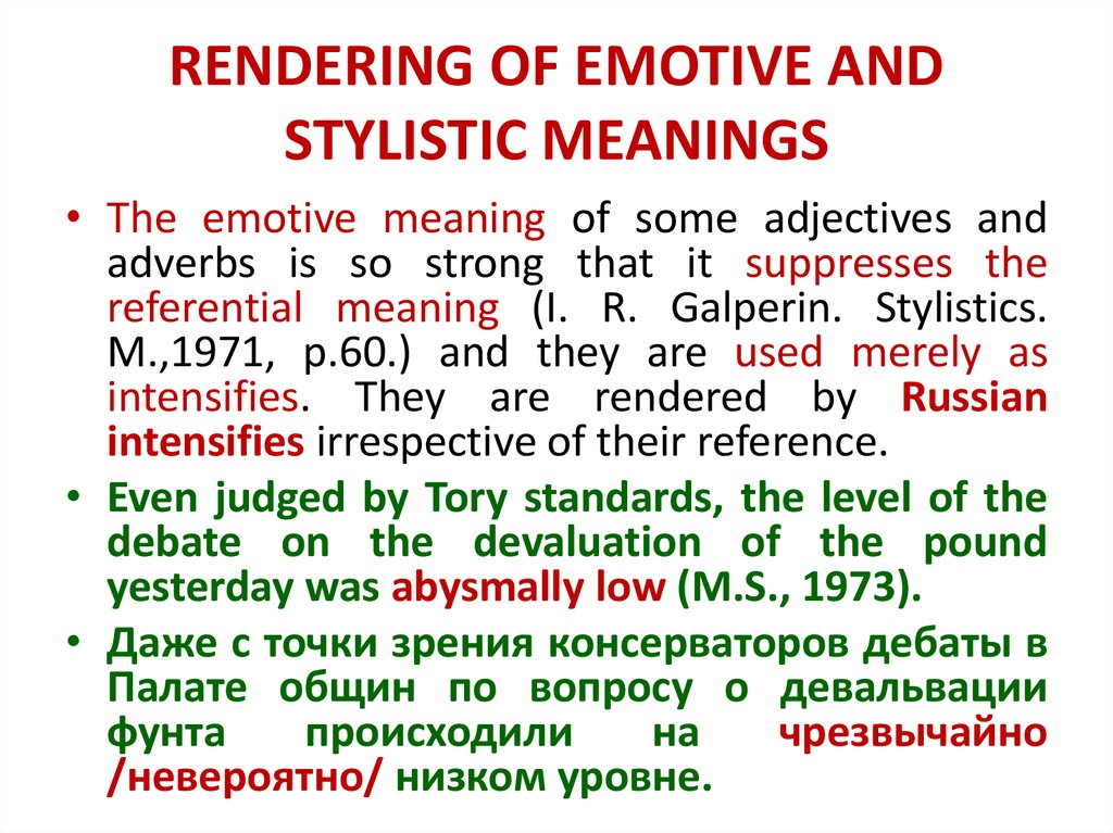 RENDERING OF EMOTIVE AND STYLISTIC MEANINGS