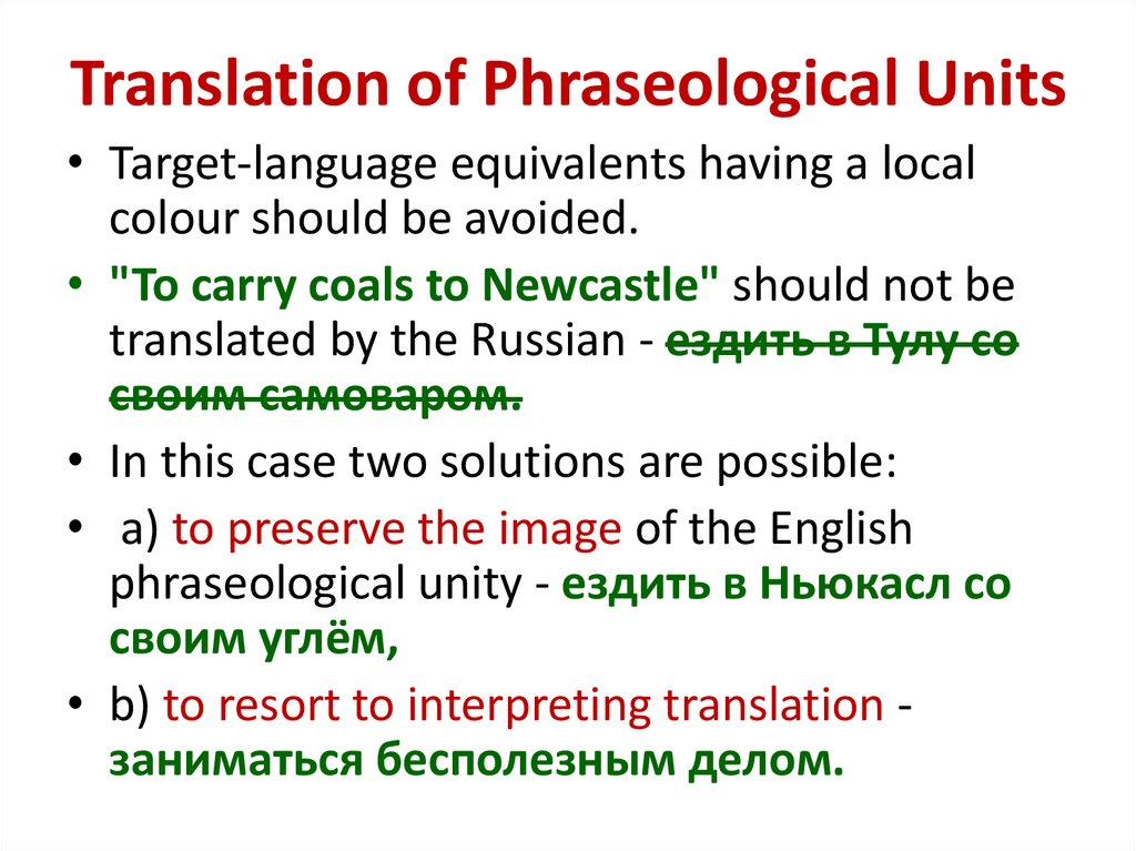 Translation of Phraseological Units