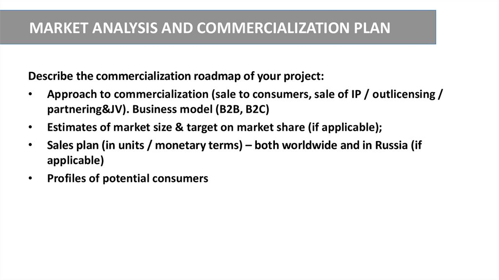 MARKET ANALYSIS AND COMMERCIALIZATION PLAN