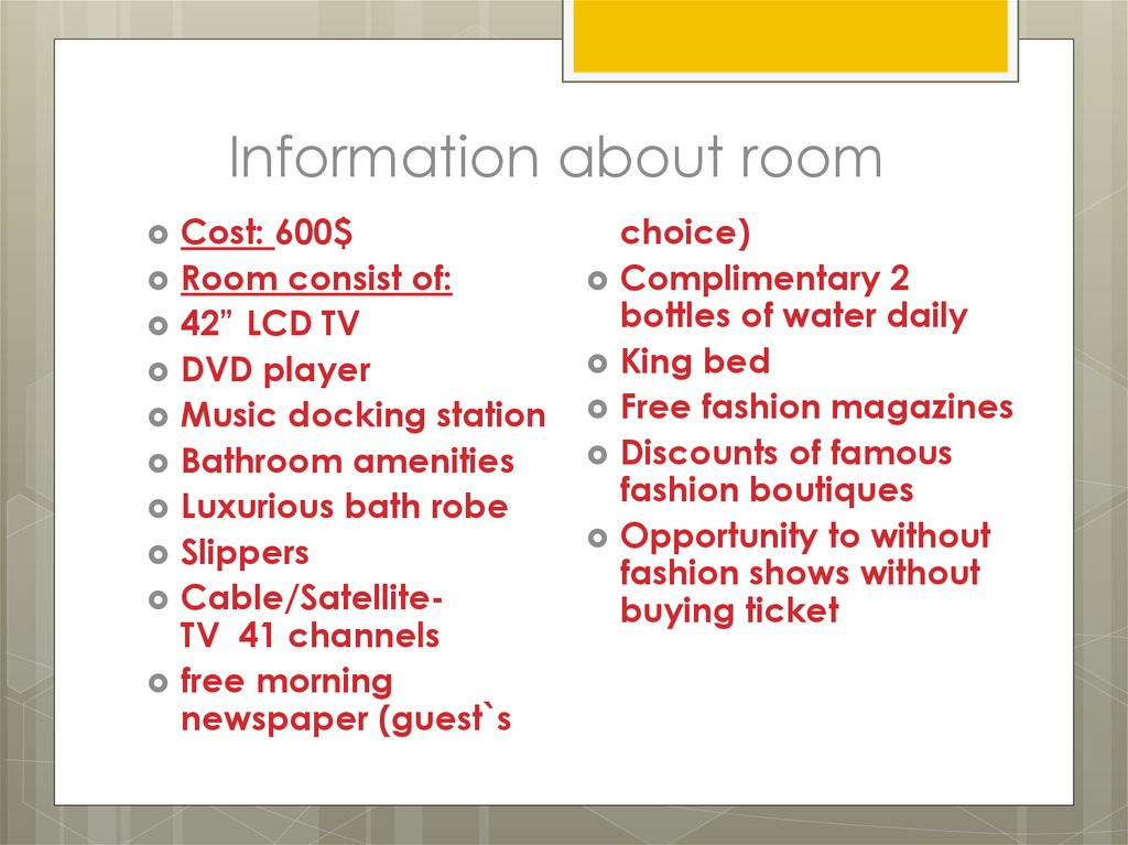Information about room