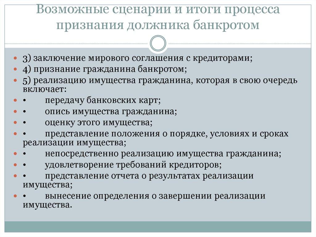 Пример документа сотрудника гибдд при нарушении статьи 12 23 коап