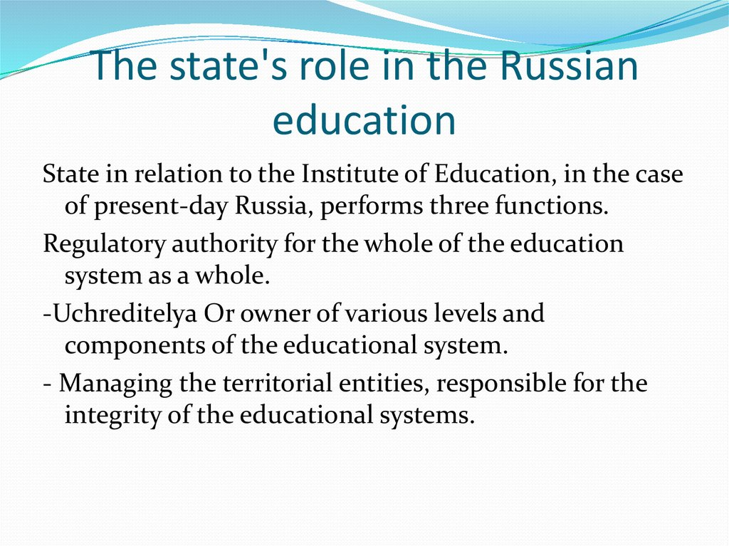The state's role in the Russian education