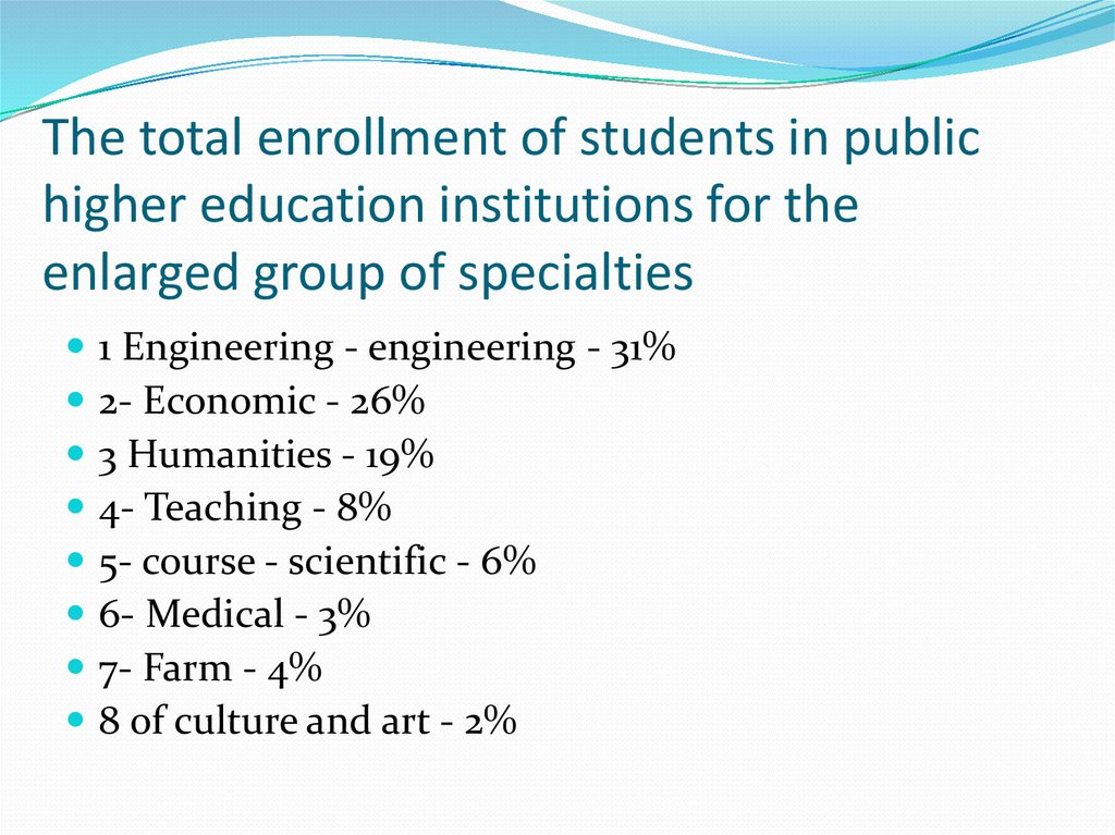 The total enrollment of students in public higher education institutions for the enlarged group of specialties