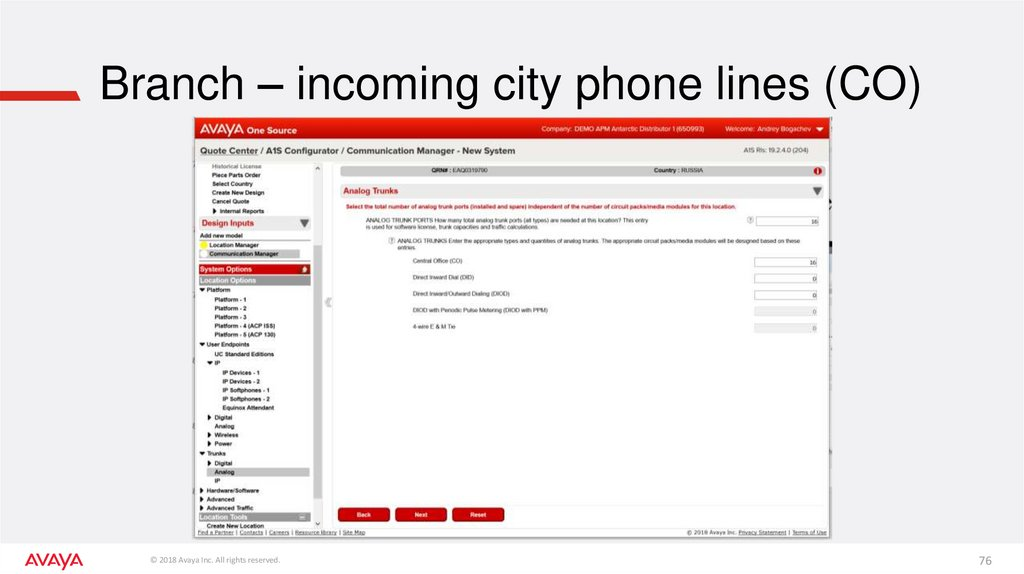 Branch – incoming city phone lines (CO)